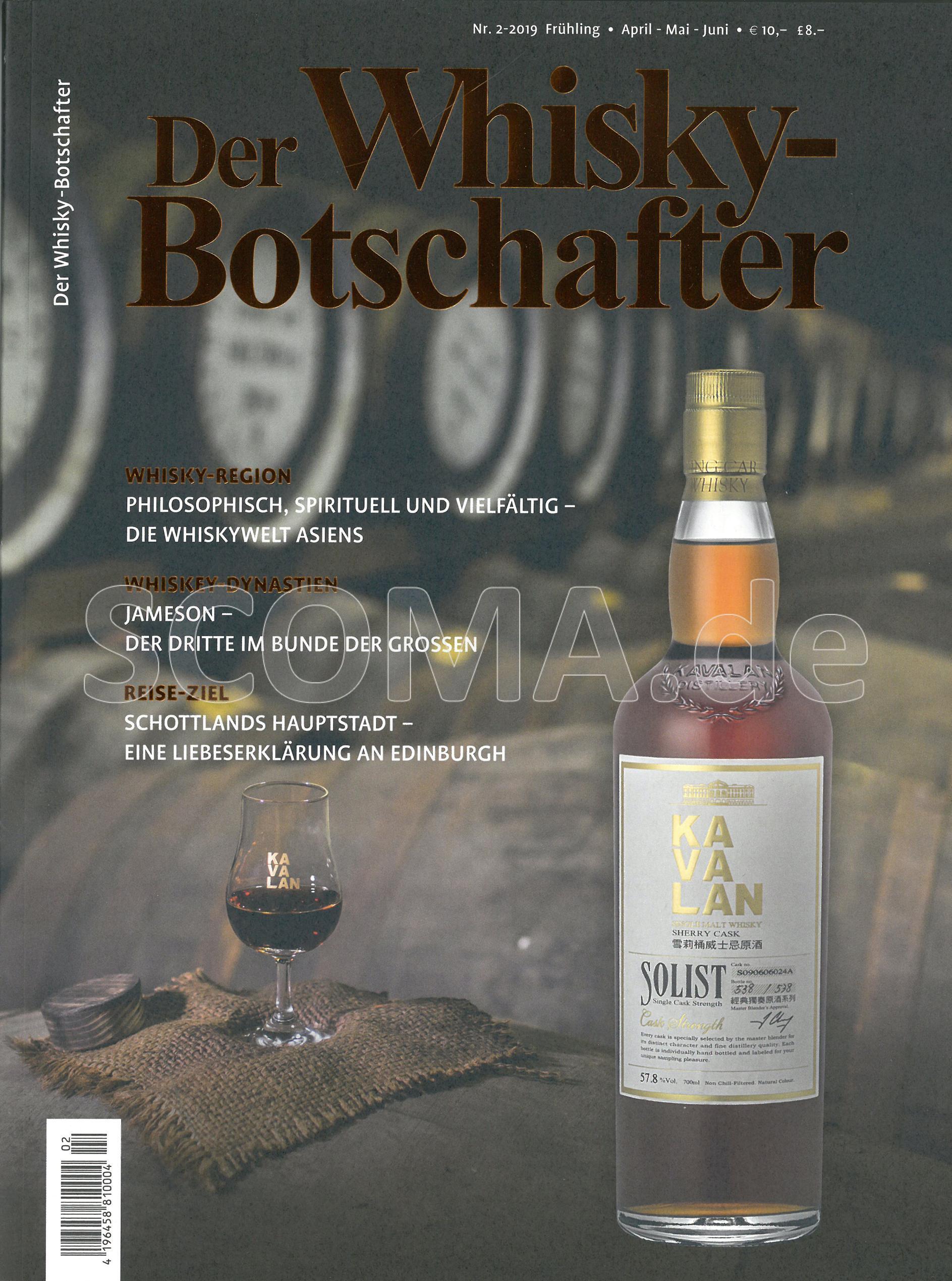 Der Whiskybotschafter 2/2019